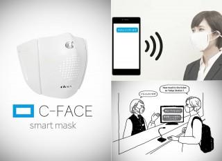 c-face-smart-mask